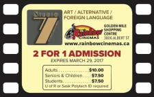 2 FOR 1 ADMISSION  EXPIRES MARCH 29, 2017