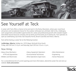 See Yourself At Teck