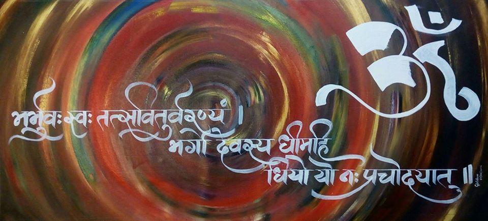 Gaytri Mantra -paintings Showflipper