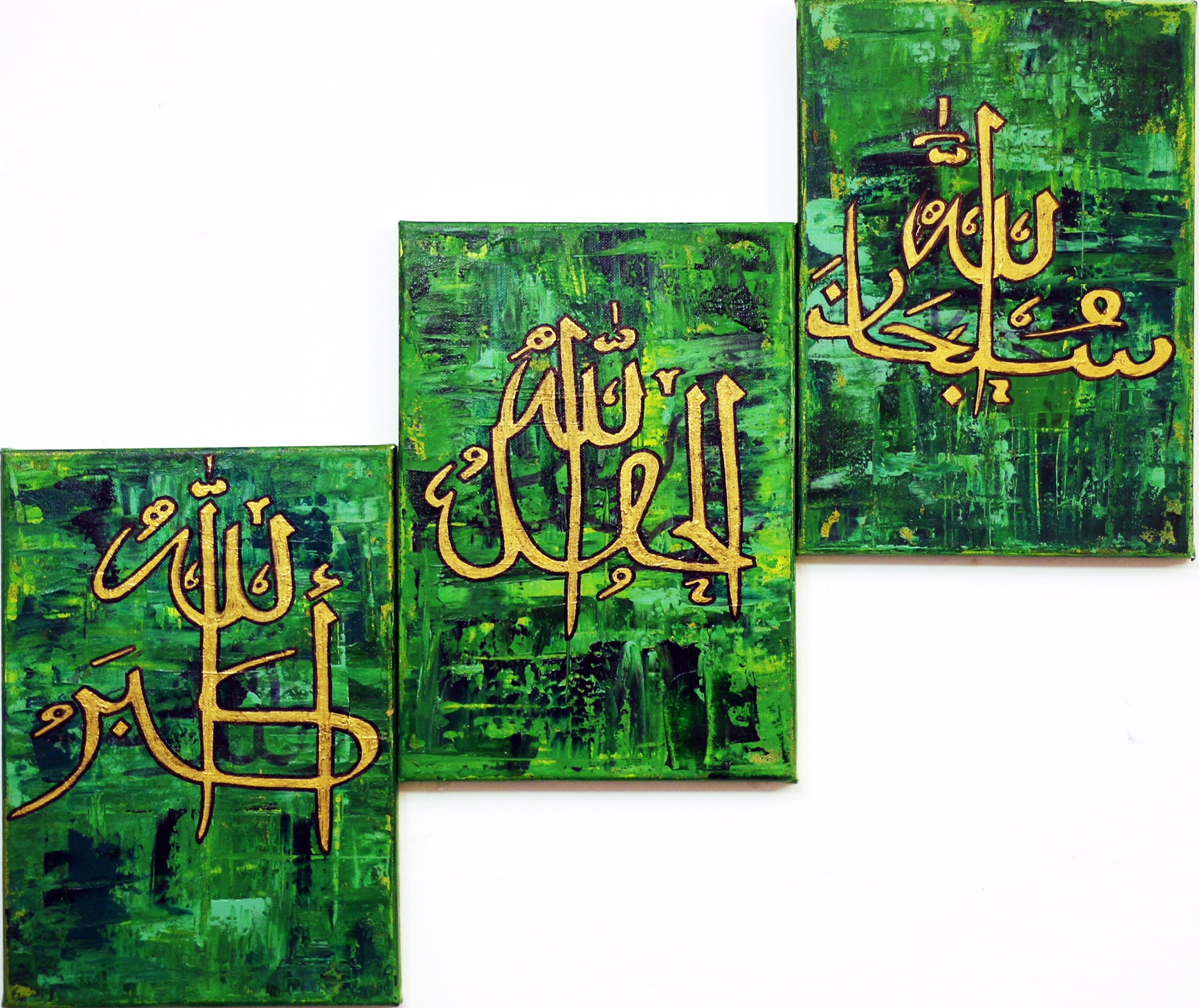 Islamic Wall Art Fine Art