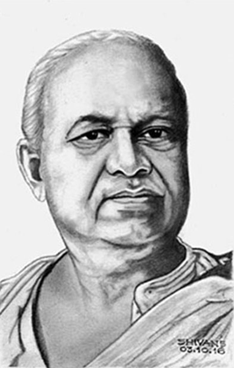 INDIAN FILM PRODUCER,-DIRECTOR DADASAHEB PHALKE Fine Art