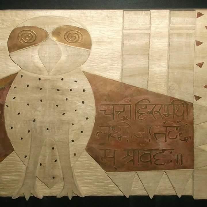 Owl Fine Art