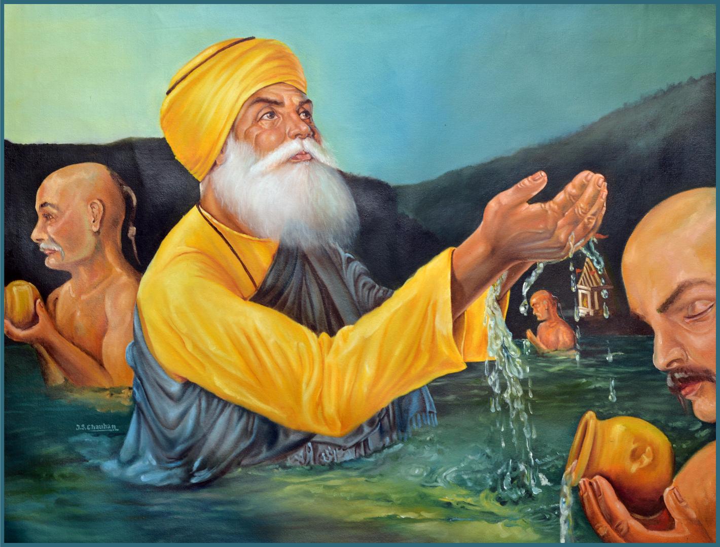 Shree Guru Nanak Dev Ji Fine Art