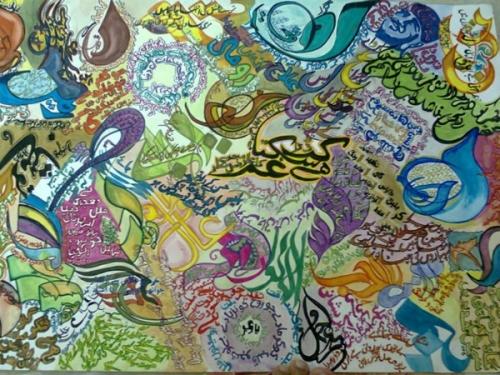 Creation5