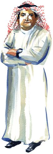 Hani A. Al-Jehani