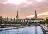 Denmark's MP Pension Stops All Danske Bank Trading