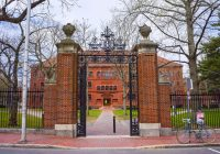 Harvard Farmland Acquisitions Criticized as Unethical