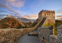 Senators Rebuke Federal Pension's Criticisms of China Investment Ban