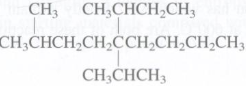 Name the following molecules according to the IUPAC system of