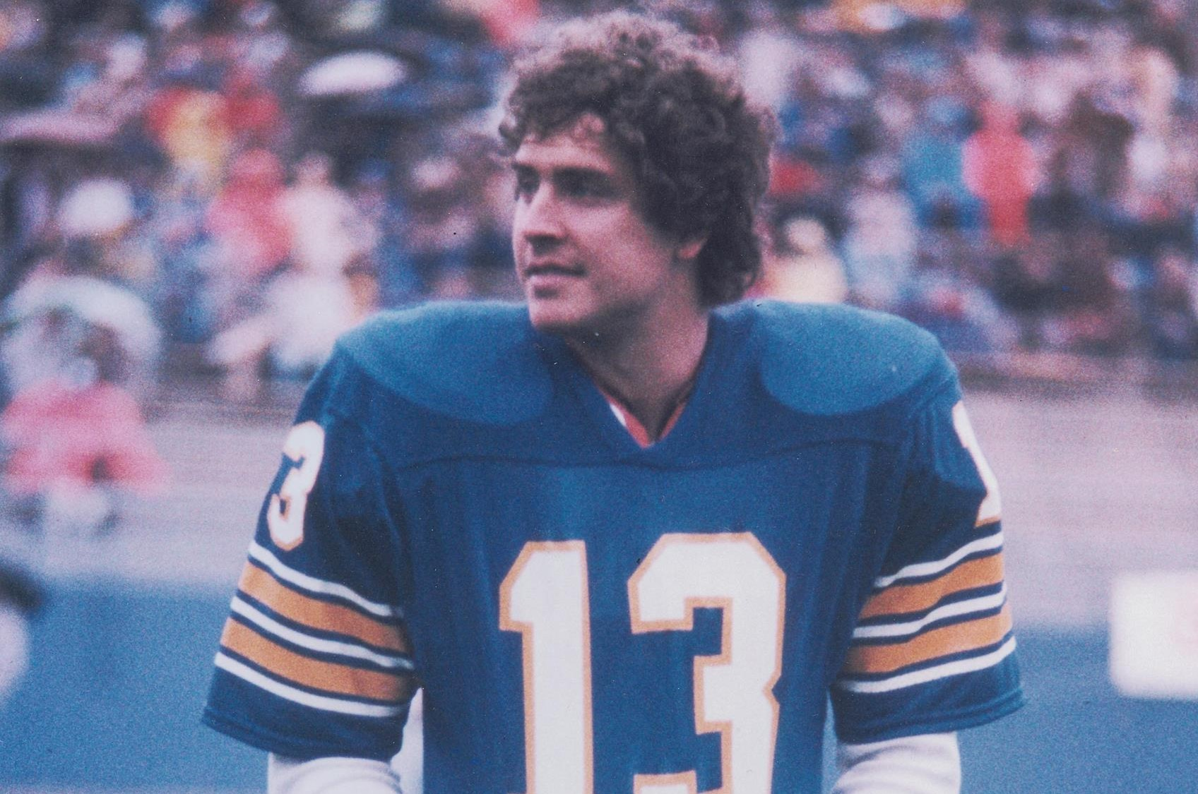 c5e9221fa Dan Marino - General - University of Pittsburgh Athletics