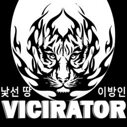 Vicirator avatar
