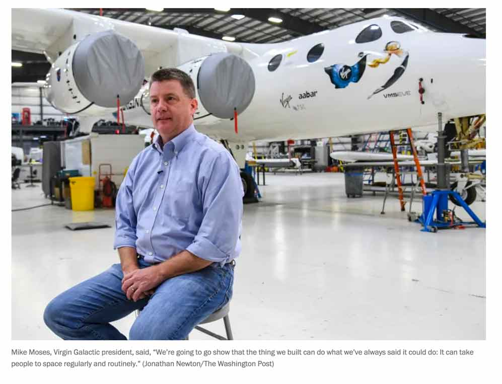 virgin galactic launching soon from spaceport america