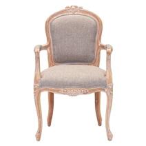 Kimballton Shabby Chic Mahogany Wood Upholstered Arm Dining Chair