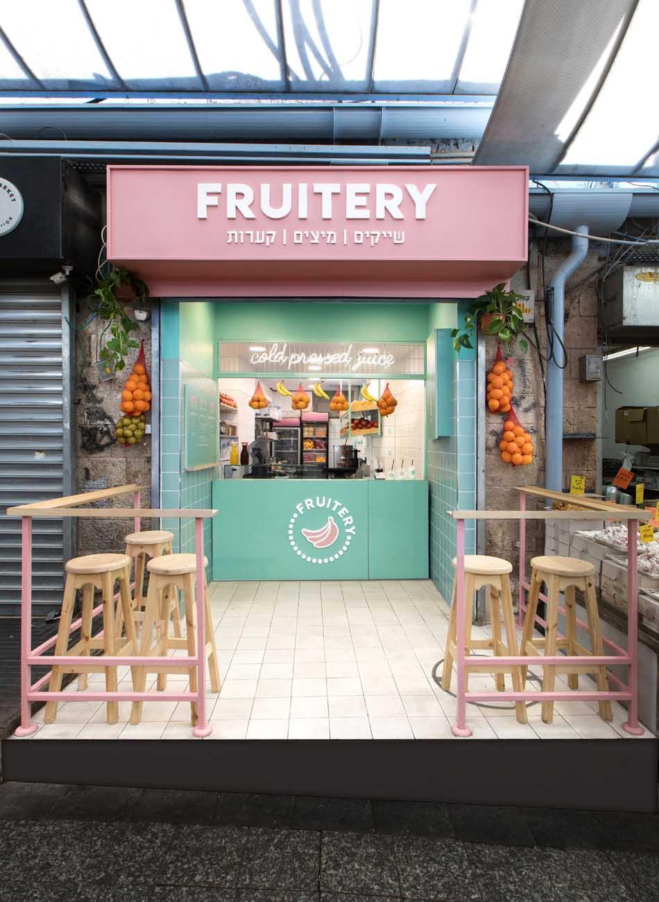 6_Fruitery_pic.jpg