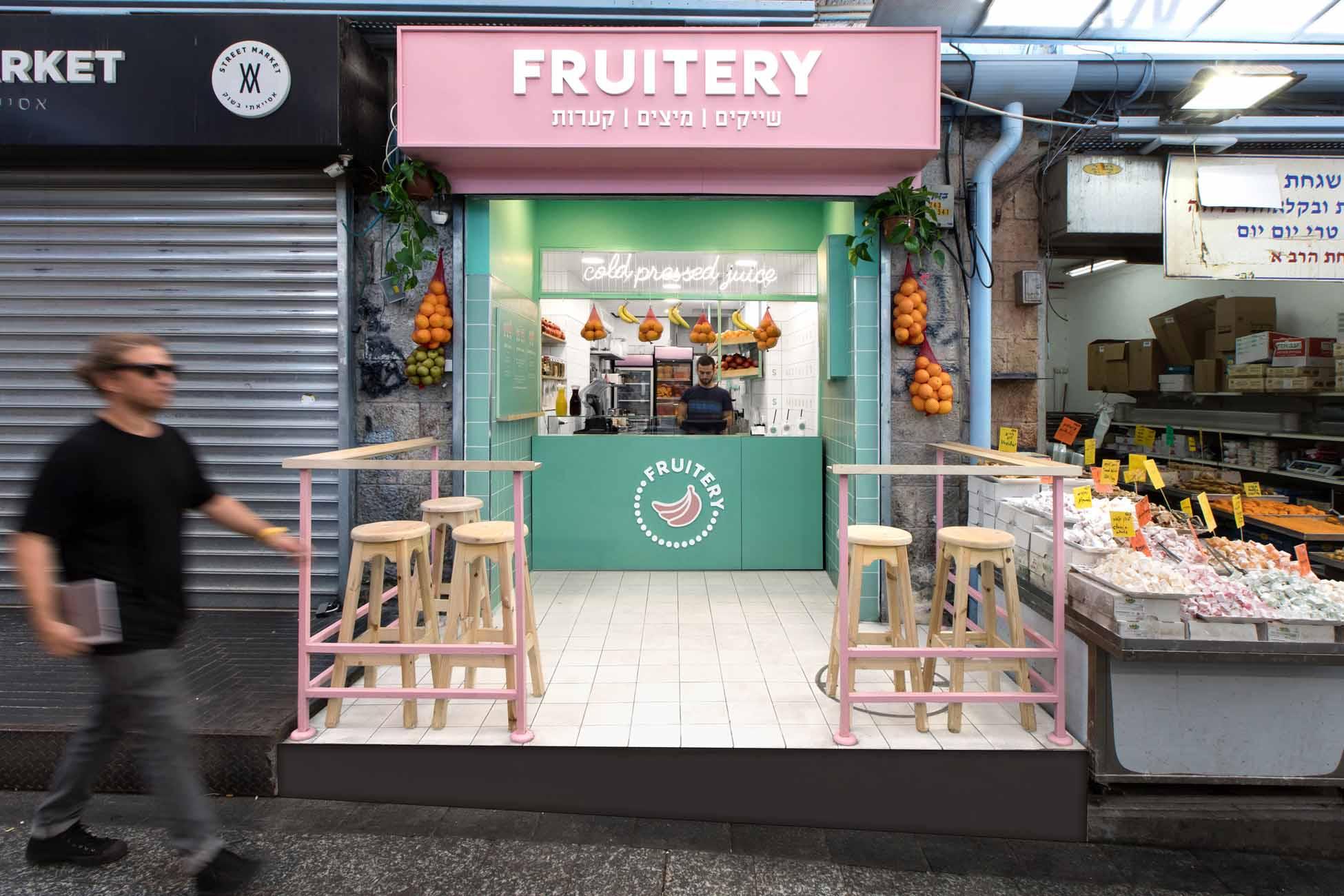 7_Fruitery.jpg