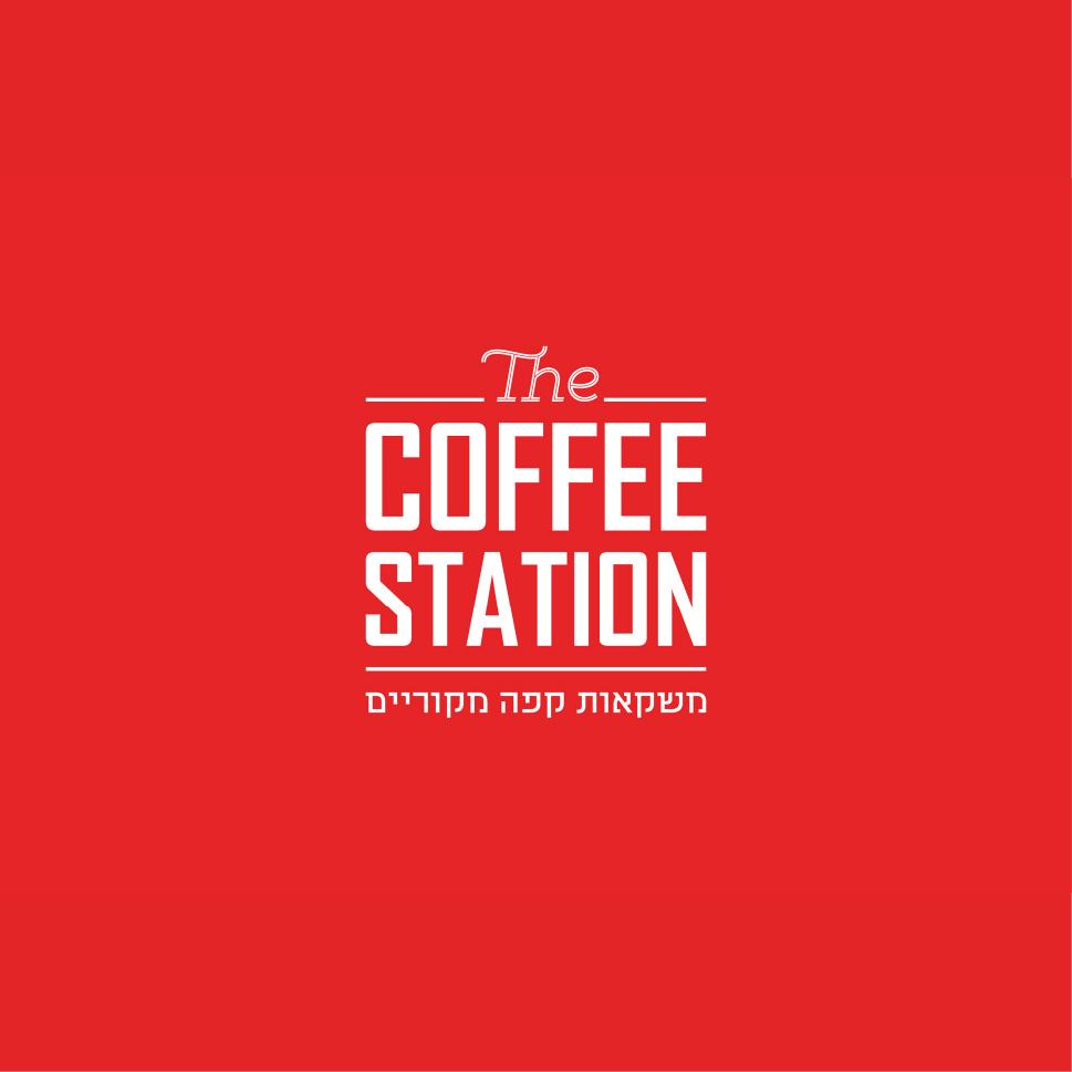 רשת קופיסטיישן > Coffee Station
