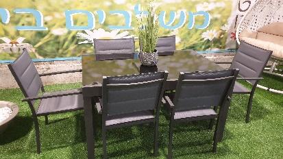 שולחן אלומניום 1.35 זכוכית נפתח 2.70 +6  כסאות