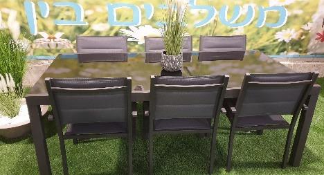 שולחן 200-320זכוכית +6  כסאות