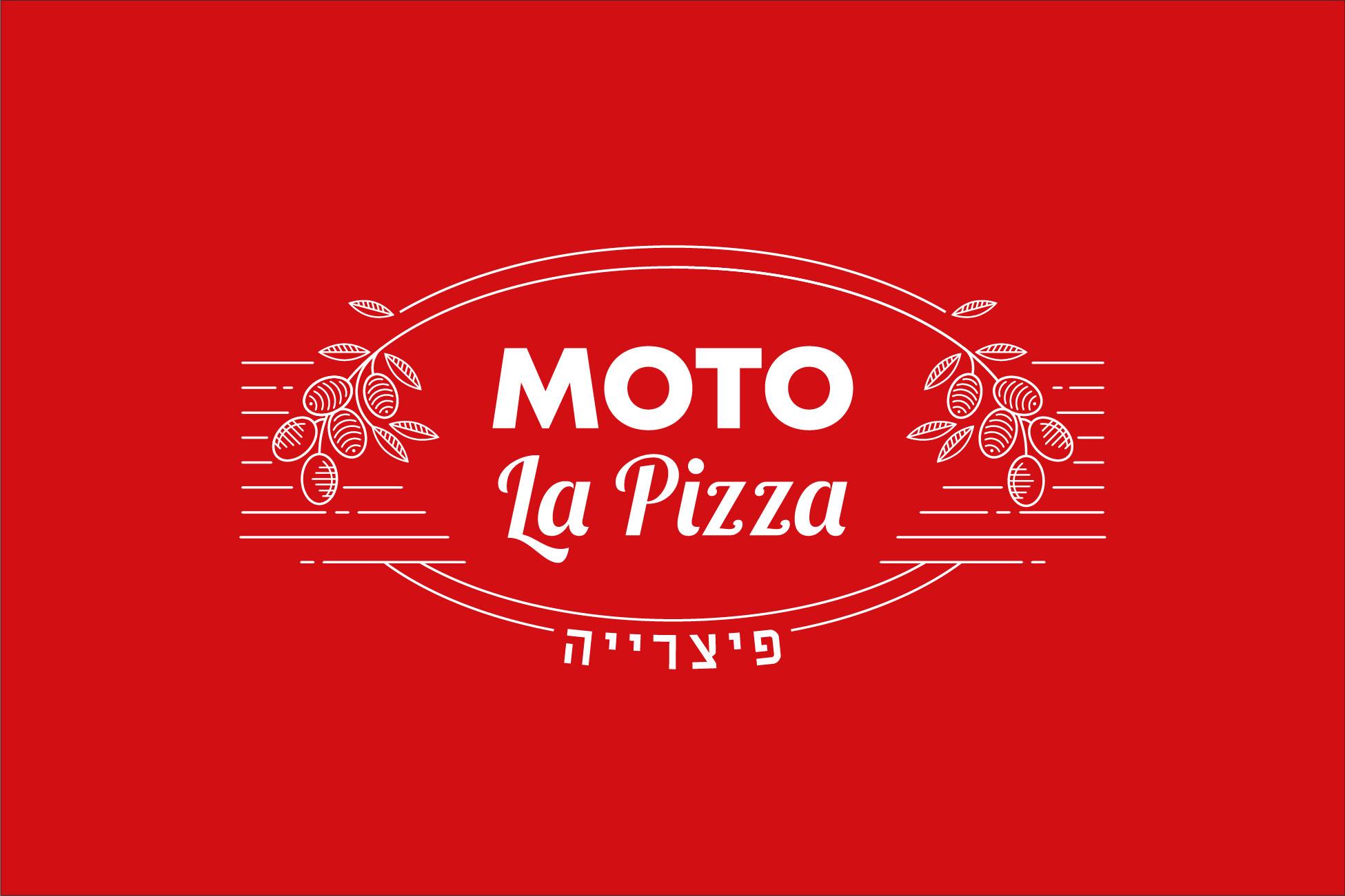 01_Moto.jpg