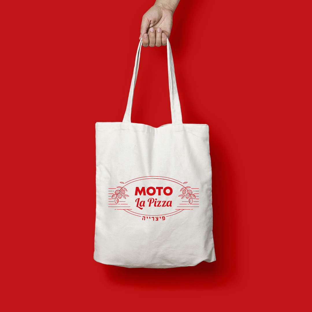 מוטו > Moto La Pizza > רמת-גן