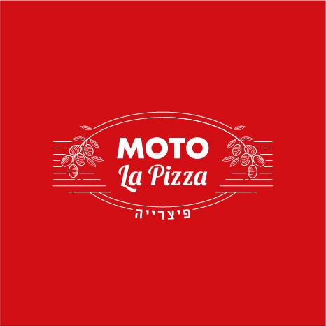 מוטו לה פיצה > Moto La Pizza > רמת-גן