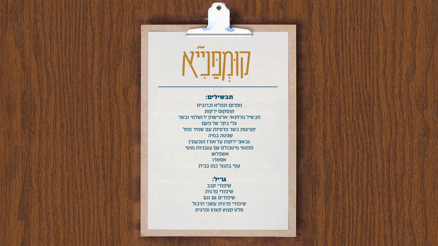 restaurant-menu-design-13.jpg