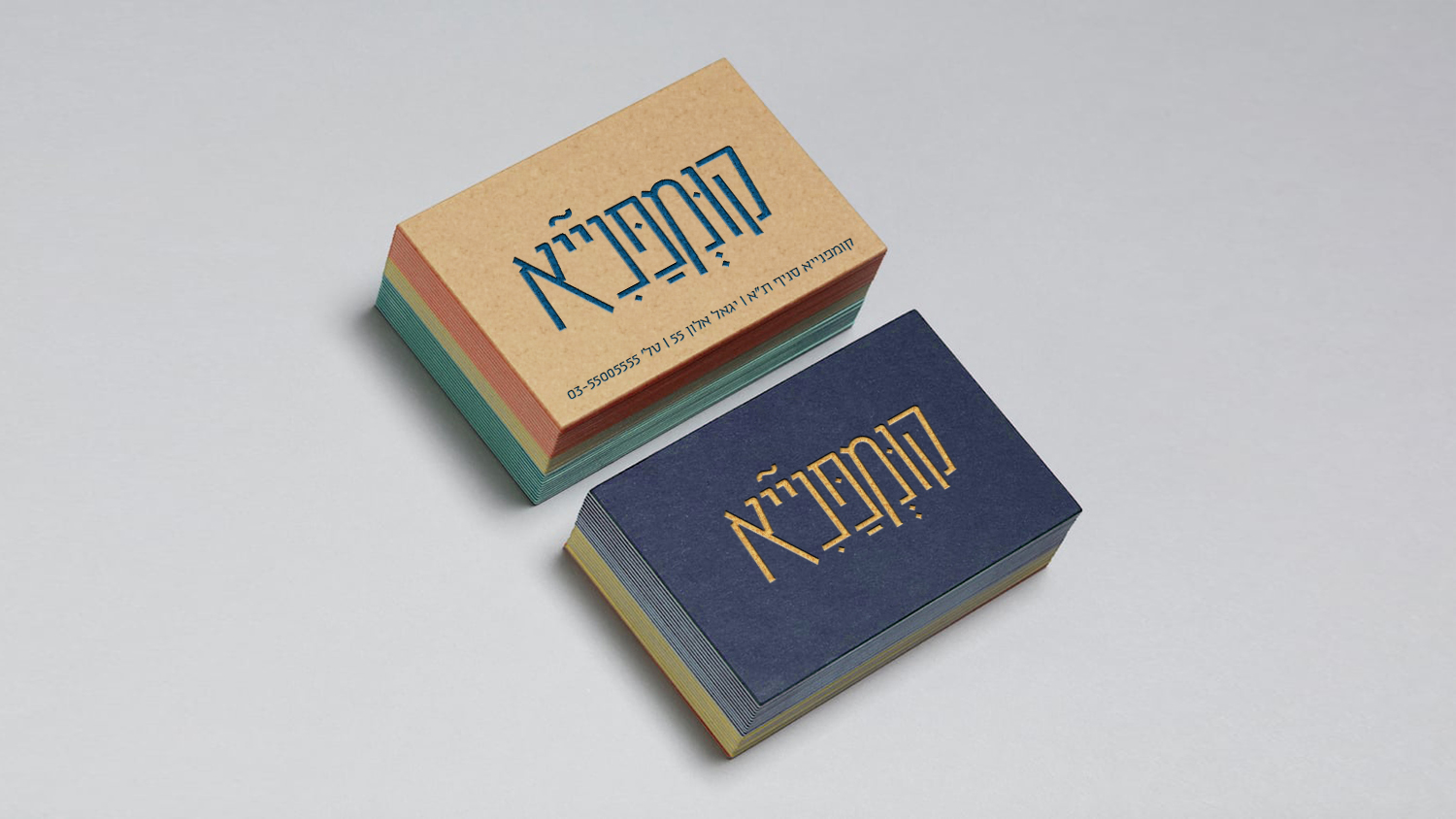 Boris-Guina-business-cards-print-design-art-direction-graphic-design-collateral-by-Bunch-London-Mindsparkle-Mag-5.jpg