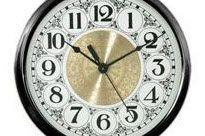 quartz clock insert CP.jpg