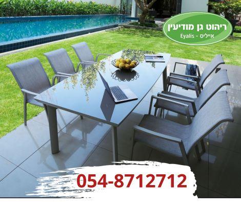 מערכת אירוח שולחן + כיסאות