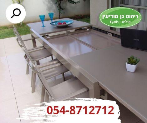 שולחן לגינה נפתח עם כיסאות