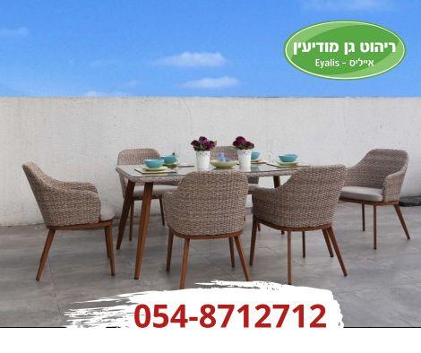 שולחן לגן +  6 כיסאות