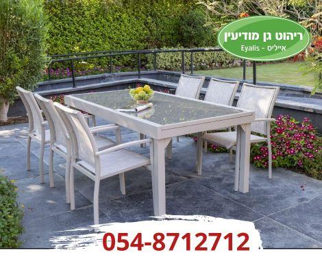 שולחן לגן