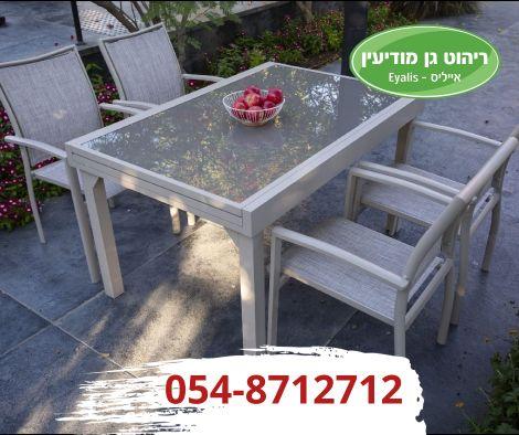 שולחן לגן +  4כיסאות