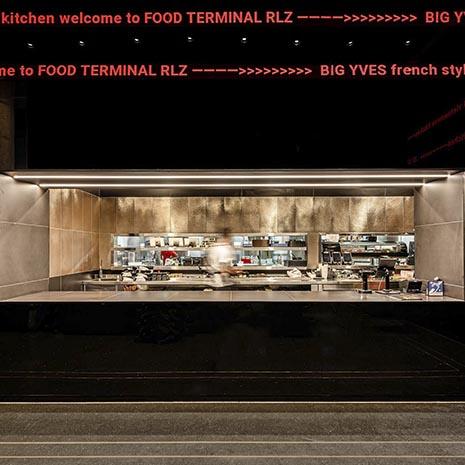 פוד טרמינל > Food Terminal > ראשון לציון