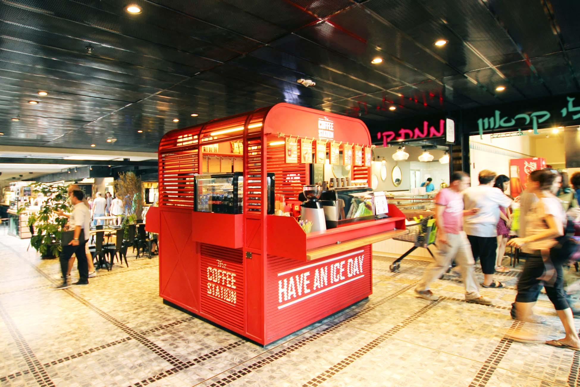 1_CoffeeStation_Sarona.jpg