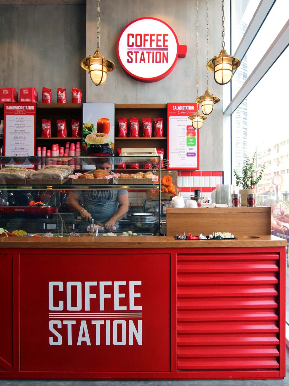 6_Coffee Station BSR.jpg