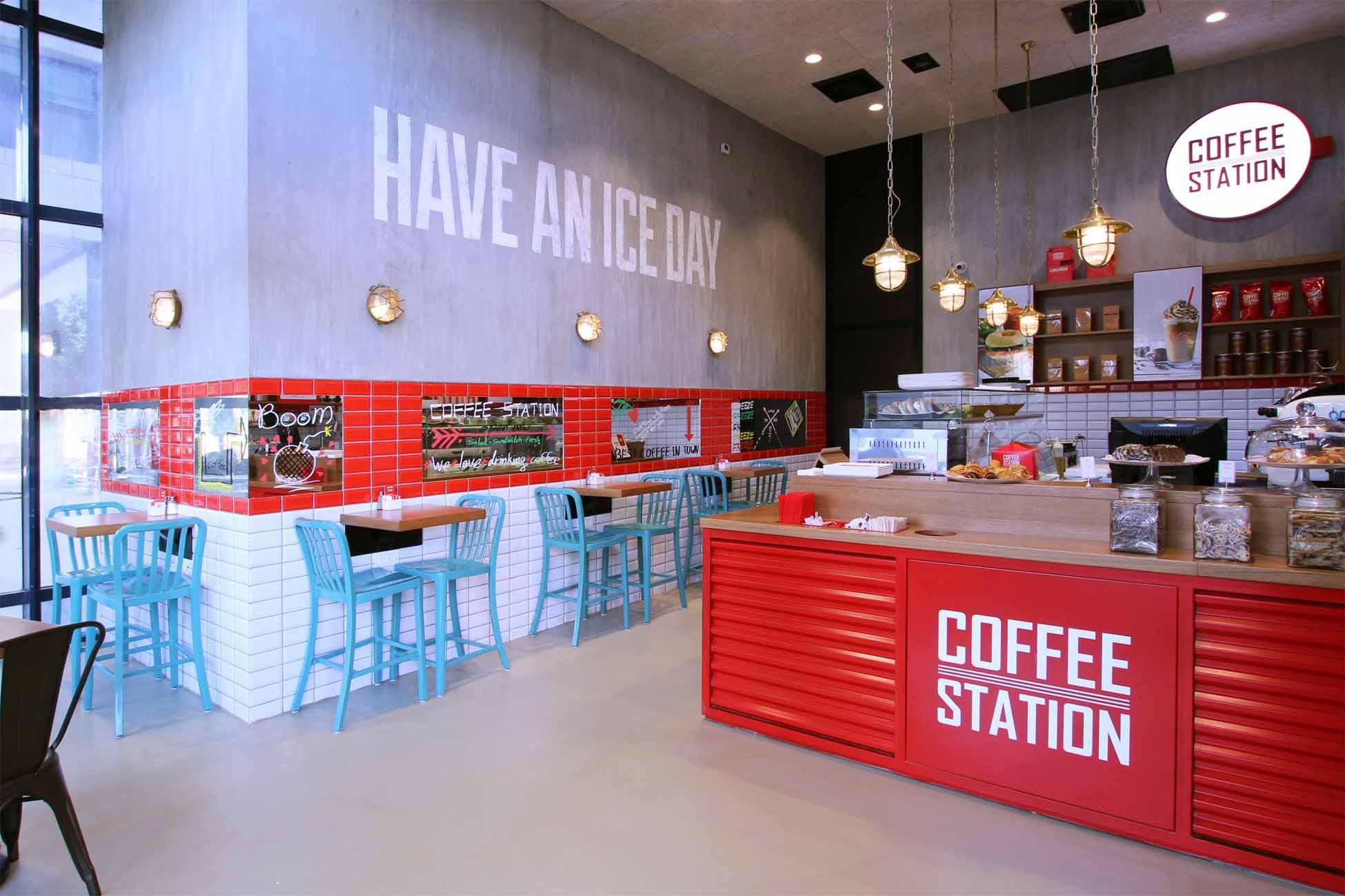 3_Coffee Station Hertzelia.jpg
