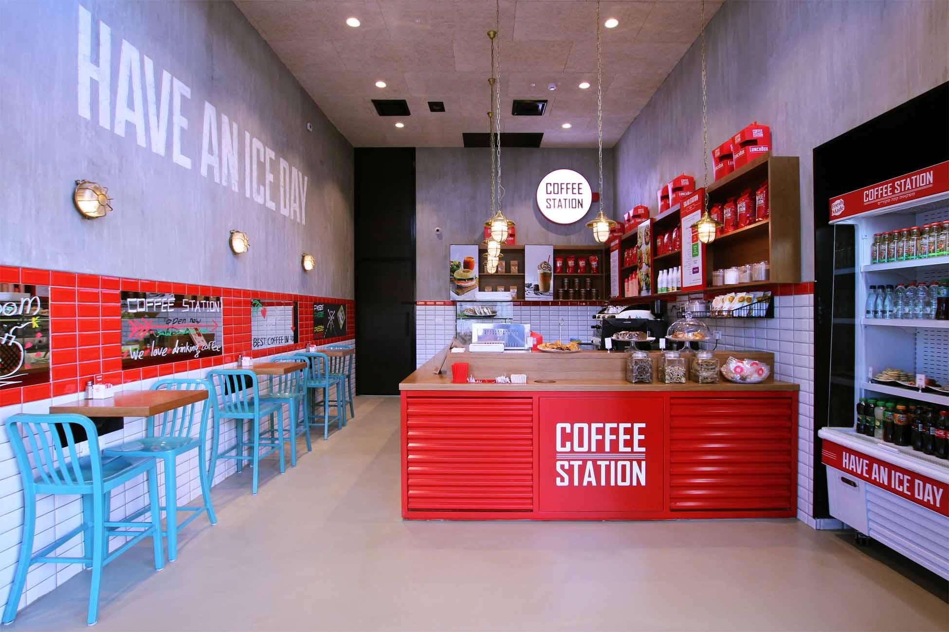 1_Coffee Station Hertzelia.jpg