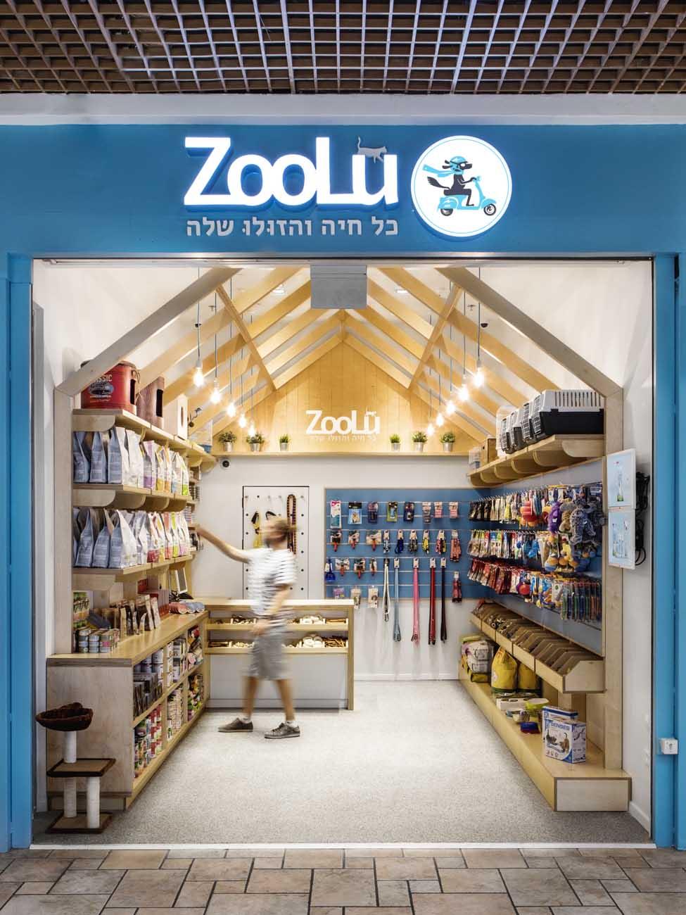 2_Zoolu_Hod-Hasharon.jpg
