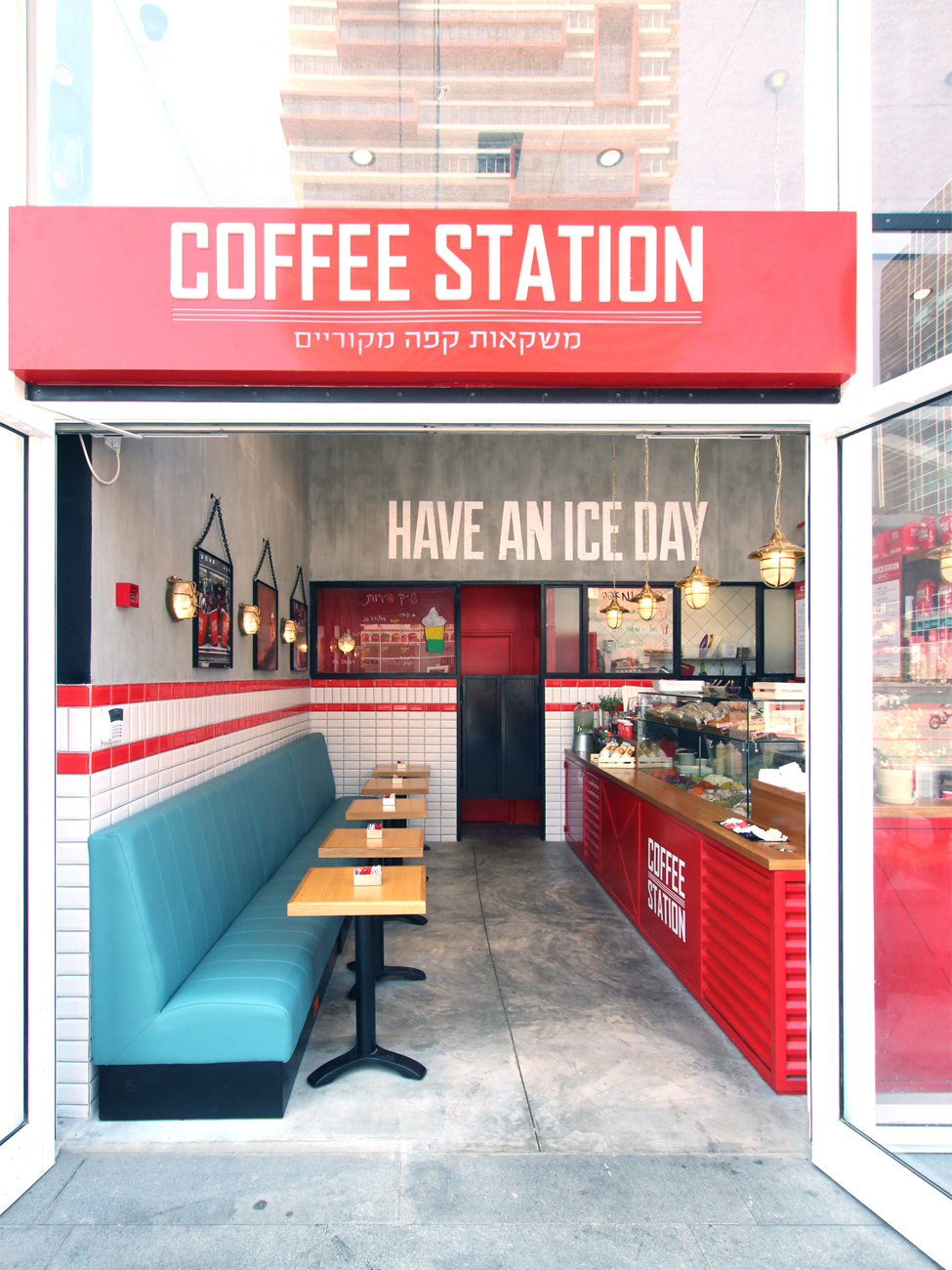 8_Coffee Station BSR.jpg