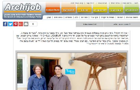 Archijob > אפריל 2010