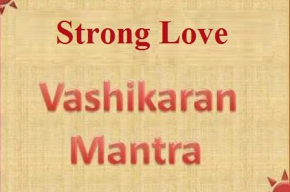 Strong-Love-Vashikaran-Mantra-.jpg