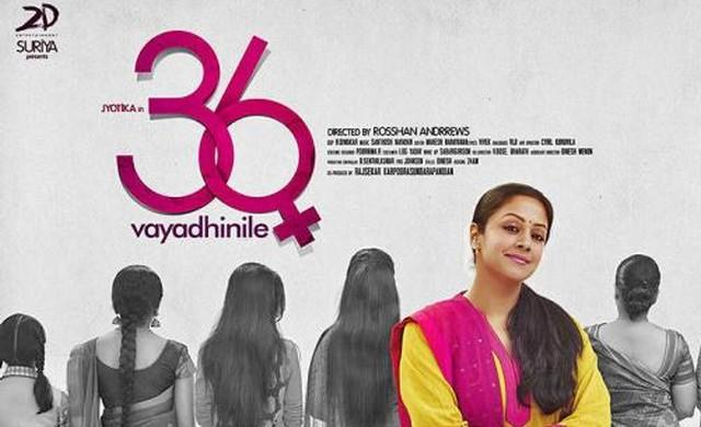 Happy song from 36 Vayadhinile