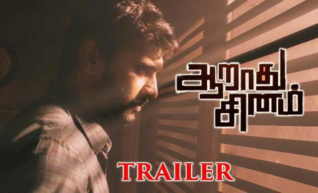 Aarathu Sinam first look teaser