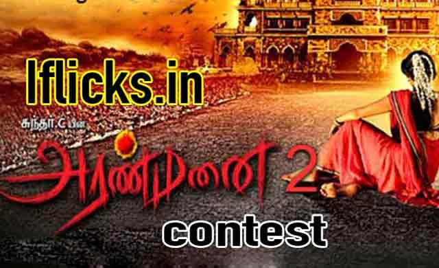 IFLICKS Aranmanai 2 contest