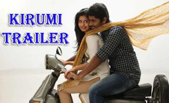Kirumi First Look Trailer