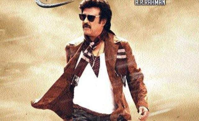 Lingaa Mona Gasolina Song