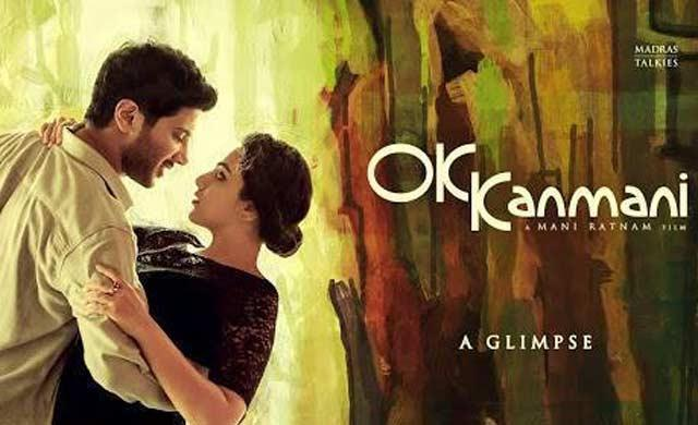 Ok Kanmani Audo Launch Date Announcement