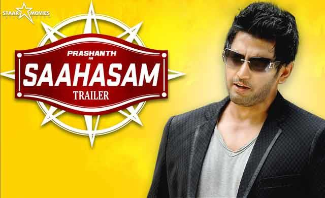 Saahasam  Official Trailer
