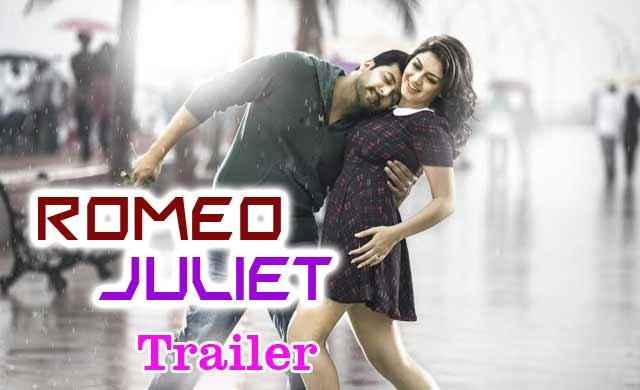 Romeo Juliet Trailer